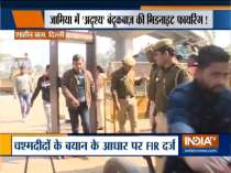 After several firing incidents, Delhi Police installs metal detector near Shaheen Bagh protest site
