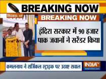 MP CM Kamal Nath takes a dig at PM Modi over surgical strike