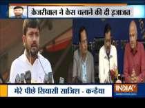Delhi Govt gives nod for prosecuting Kanhaiya Kumar in JNU sedition case