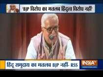 Opposing BJP does not amount to opposing Hindus, says RSS leader Bhaiyyaji Joshi