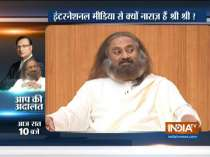 International media is having a negative view about us: Sri Sri in Aap Ki Adalat