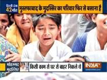 Delhi Violence: A tragic incident that destroyed several families