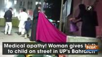 Medical apathy! Woman gives birth to child on street in UP