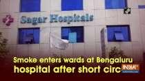 Smoke enters wards at Bengaluru hospital after short circuit