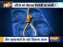 Nirbhaya case: Delhi HC to pass order on Centre