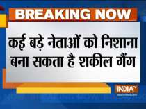 Many big leaders around Delhi target gang of