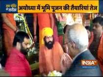 Nripendra Mishra offers prayer at Hanumangarhi temple in Ayodhya
