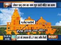 Ram mandir trust to be autonomous; to have 15 members, including a dalit