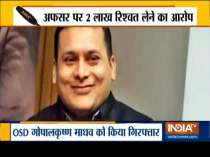 Before Delhi Elections CBI arrests OSD to Delhi DyCM on bribery charges