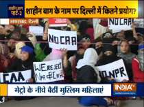 Roll back the controversial CAA and NRC: Protesters at Jaffrabad metro station urge govt