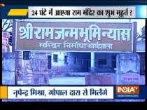 Nripendra Mishra, chairman of Ram Mandir Nirman Samiti, on a two-day visit to Ayodhya from today