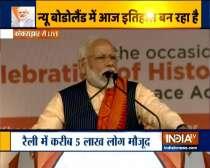 PM Narendra Modi addressed a public meeting in Kokrajhar, Assam