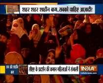 MP: Women hold anti-CAA protest in Dewas