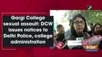 Gargi College sexual assault: DCW issues notices to Delhi Police, college administration