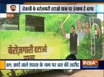 Bihar minister attacks Tejasvi Yadav over bus scam
