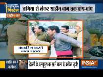 Another firing incident takes place at Shaheen Bagh, L-G Anil Baijal asks Delhi Police to maintain law and order