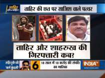 Tahir Hussain and Shah Rukh, two names on the police radar in Delhi riots case