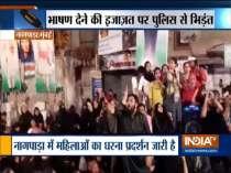 JNU Students Union President Aishi Ghosh joins protests against CAA and NRC in Nagpada, Mumbai