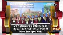 Jammu and Kashmir dancers perform near Sabarmati Ashram ahead of Prez Trump