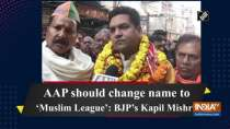 AAP should change name to