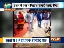 Video of celebratory firing by BJP MLA