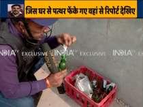 Delhi Violence: Petrol bombs, stones found at AAP leader Tahir Hussain