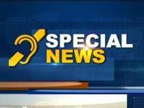 Special News | February 21, 2020
