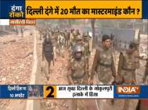 Centre to not deploy Army in violence-hit Delhi: Sources