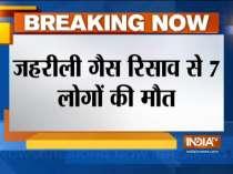 7 killed after gas leak at Sitapur factory in Uttar Pradesh