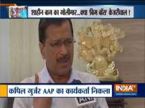 Shaheen Bagh shooter must be given stringent punishment, says Kejriwal