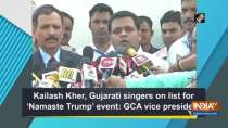 Kailash Kher, Gujarati singers on list for