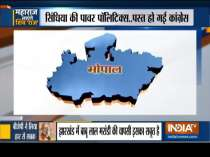 MP Govt Crisis: Congress, BJP trying to strengthen their leadership after Jyotiraditya Scindia leaves Congress