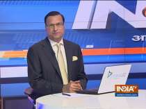 Aaj Ki Baat: Kamal Nath govt faces crisis, Jyotiraditya Scindia with 17 MLAs