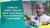 COVID-19: Kailash Satyarthi starts