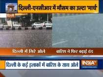 Heavy rains, hailstorm lash parts of Delhi-NCR