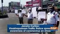 Janata Curfew: Visakhapatnam Traffic Police spread awareness of coronavirus on street