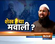 India TV exposes the NCP leader who has been instigating people at Shaheen Bagh