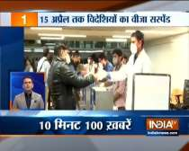 News 100    March 12, 2020