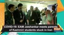 COVID-19: EAM Jaishankar meets parents of Kashmiri students stuck in Iran