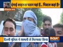Delhi violence: Pistol man Shahrukh brought to Police headquarters