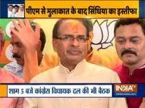 Shivraj Singh Chouhan greets people on Holi, calls resignation of Jyotiraditya Scindia an internal matter of Congress