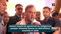 Assam should be governed by indigenous people: Himanta Sarma on delimitation exercise in state