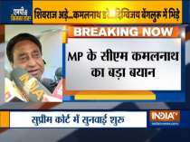 Kamal Nath dares BJP to bring No Confidence motion against the govt