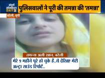 Noida Police helps man reach his Bareilly home after pregnant wife