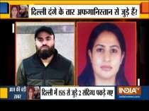 Delhi Police arrests couple linked to ISIS for instigating anti-CAA protests