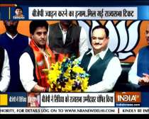 After joining BJP Scindia to hold road show in Bhopal
