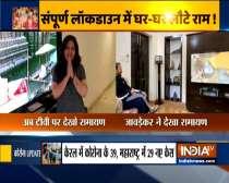 Prasar Bharati telecasts first episode of Ramayan, Onscreen Sita urges people to watch