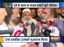 Sri Sri Ravi Shankar visits riot-hit areas of Delhi, appeal people to maintain peace