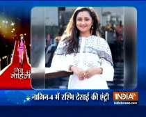 Rashami Desai to replace Jasmin Bhasin in Naagin 4