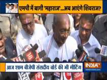 BJP is trying to topple MP government, alleges Congress leader Digvijay Singh